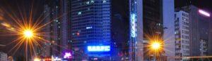 Shenzhen (c) Pixabay - Ausschnitt